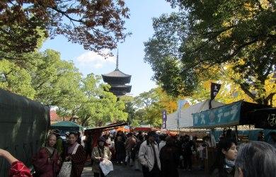 Tour fai da te di due settimane in Giappone - parte 3