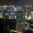 Giappone, cosa vedere a Tokyo